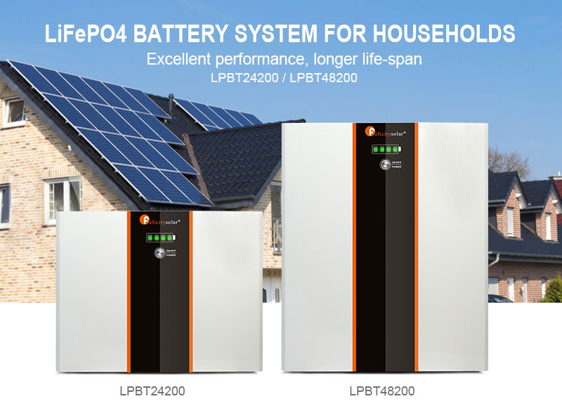 Lithium Battery LPBT24200 3.5KWH LiFePo4 Iron