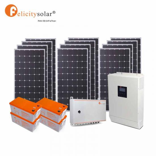 New Solar System 5KW Hybrid Solar Home Power System