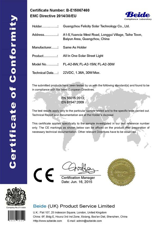 7460 EMC Certificate for street light all in one