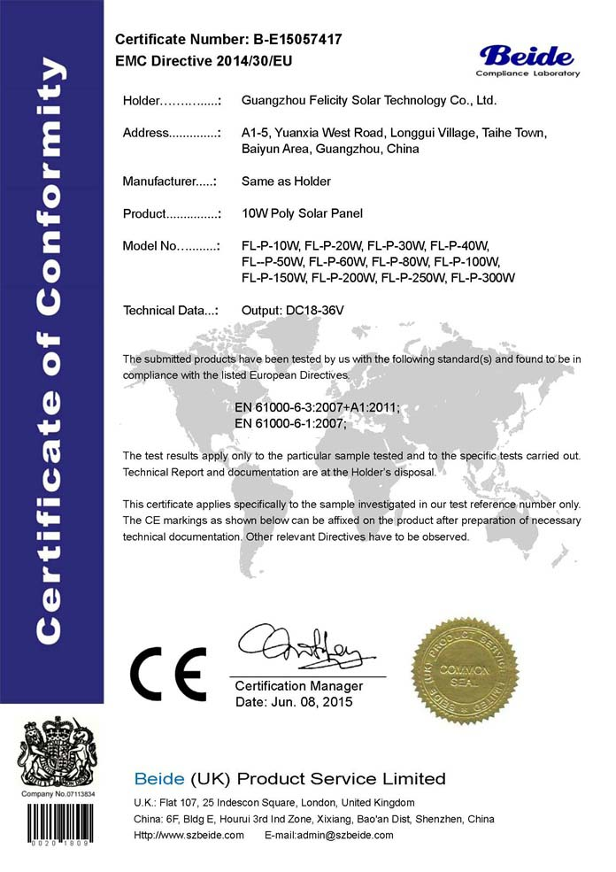 7417 EMC Certificate for solar poly panel