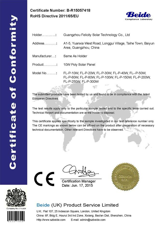 7418 ROHS Certificate for solar poly panel