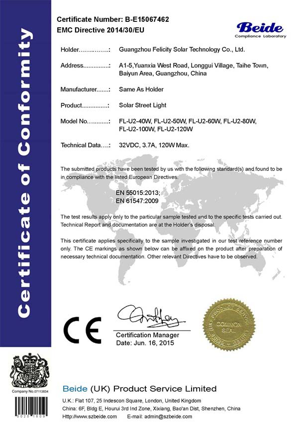 7462 EMC Certificate for solar street light