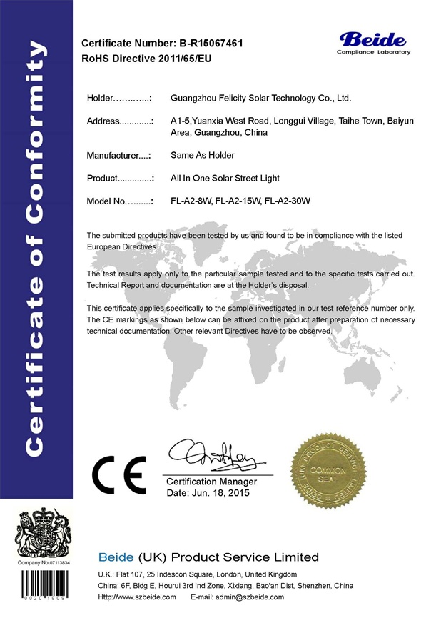 7461 ROHS Certificate for street light all in one